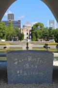 平和記念公園の慰霊碑と原爆ドーム4