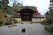 光明寺の勅使門と信楽庭