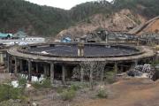 尾去沢鉱山のシックナー